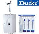 普德BD-3004C有壓力設計 廚下型加熱器+歐式雙溫防燙龍頭★含淨水設備+免費安裝