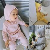 基本款男女寶寶坑條長爬服秋 新生嬰兒連體哈衣長袖可拆帽