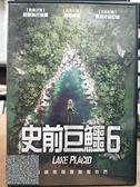 挖寶二手片-C08-063-正版DVD-電影【史前巨鱷6】-凱瑟琳巴瑞爾 提姆羅贊(直購價)
