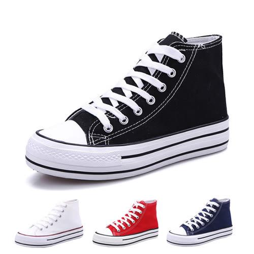 女款 經典款必備基本款 加高厚底高筒帆布鞋 休閒鞋 厚底鞋 59鞋廊