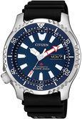 限量【分期0利率】星辰錶 CITIZEN 藍水鬼 防水200公尺 機械錶 42mm 原廠公司貨 NY0081-10L
