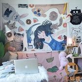 貓咪背景布可愛掛布墻布床頭掛毯掛佈裝飾掛布【宅貓醬】