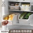 懶角落 冰箱果蔬收納盒冷藏保鮮盒廚房塑料家用儲物盒整理盒66177 【優樂美】