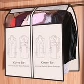 立體防塵袋無紡布落地衣架防塵罩套遮衣布家用衣服收納袋子掛衣物 格蘭小舖