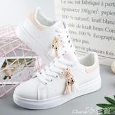 休閒鞋鞋子女2020年新款春季休閒學生鞋運動小白鞋透氣女生百搭網面板鞋 小天使