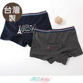 12~18歲青少女內褲(4件一組) 台灣製青少女透氣四角內褲 魔法Baby~k51813