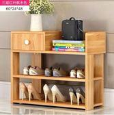 店長推薦▶簡約現代多層鞋架簡易家用省空間收納架加厚組裝防塵經濟型鞋柜