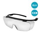 台灣製造 透明護目鏡 防護眼鏡 安全防霧...