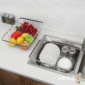 瀝水架不銹鋼瀝水籃廚房水槽瀝水架水池洗菜盆濾水籃子碗碟架可伸縮xw 全館免運
