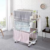 韓式晾衣桿不銹鋼多功能折疊落地室內兒童新生嬰兒尿布毛巾衣服架·  9號潮人館igo