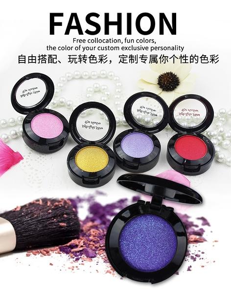 【1685】單色眼影 珠光系列18色 啞光系列9色 1.8g(共27種顏色任意挑選)