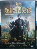 影音專賣店-Y89-026-正版DVD-電影【超能蟻男孩】-尼可拉斯布洛
