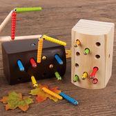 幼兒童寶寶實木積木益智早教啟蒙玩具【不二雜貨】