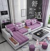 L型沙發 布藝沙發 簡約現代客廳整裝乳膠沙發大小戶型皮布沙發貴妃L型組合T 5色