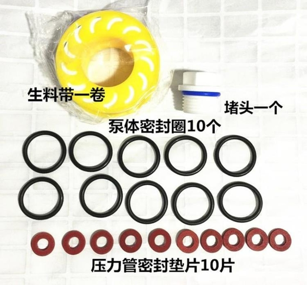 打壓泵 電動 小型配件試壓泵手動墊片堵頭配套O型圈打壓機2.5一套