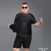 男士大碼泳衣潛水服鯊魚皮上衣帶袖防曬加肥加大碼沖浪浮潛溫泉