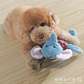 寵物玩具 寵物狗狗玩具耐咬大型犬毛絨玩具發聲金毛泰迪寵物磨牙玩具  『歐韓流行館』