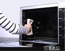 烤箱CRTF32K搪瓷烤箱家用烘焙多功能全自動小型電烤箱32升大容量WD 電購3C