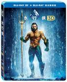 【停看聽音響唱片】【BD】水行俠 3D+2D 雙碟版