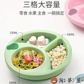 寶寶餐盤保溫碗注水分格盤卡通吸盤碗輔食兒童餐具【淘夢屋】