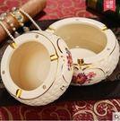 設計師美術精品館陶瓷煙灰缸創意奢華 客廳...