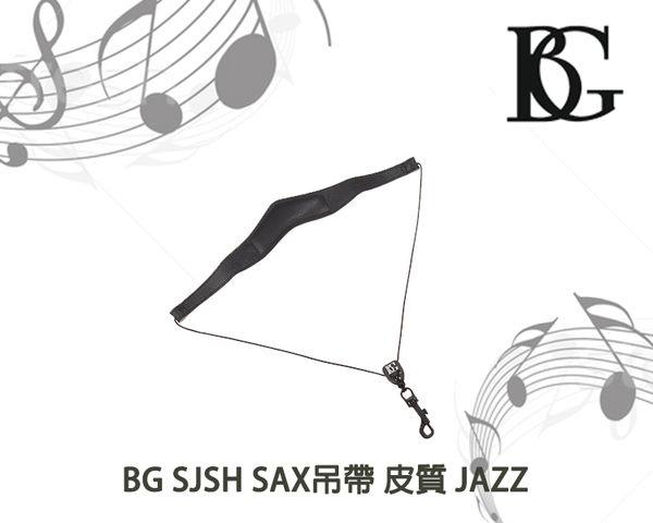 【小麥老師樂器館】BG SJSH A.T.SAX吊帶 中音 次中音 薩克斯風 皮質