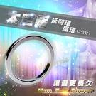屌環 太空鋁陰莖環-繽紛屌環(5公分)銀色【滿千87折】包裝隱密