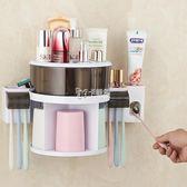 牙刷架 吸壁式置物架衛生間刷牙杯架牙刷盒化妝品收納牙膏牙具架壁掛 卡菲婭