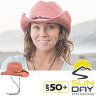 Sunday Afternoons S2C26270C-446西瓜紅 抗UV透氣牛仔帽 Sunset遮陽帽