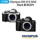 名揚數位 OLYMPUS OM-D E-M10 Mark III BODY 機身 公司貨 (一次付清)登錄送BLS-50原電+郵政禮券$2000(04/30)