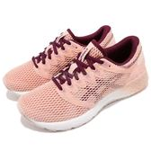Asics 慢跑鞋 RoadHawk FF2 粉紅 紅 透氣網布 舒適緩震 運動鞋 女鞋【PUMP306】 1012A12-3700