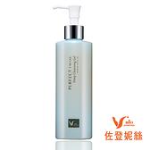 佐登妮絲 完美潔淨潔膚膠300ml 大容量深層 卸妝凝膠 卸妝凝露 卸妝膠