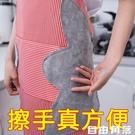 家用可擦手防水圍裙女時尚可愛圍腰 日式廚房大人做飯防油罩衣男  自由角落