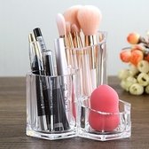 化妝收納筒 筆筒透明桶裝擺件放化妝刷子的桶桌面梳子整理收納盒粉刷圓筒