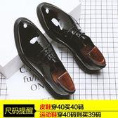 尖頭漆皮商務正裝鞋皮鞋男士英倫【不二雜貨】