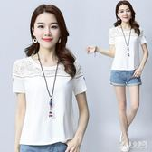 韓版時尚蕾絲圓領短袖t恤  夏季2019新款女裝上衣服顯瘦打底衫 FR12492『俏美人大尺碼』