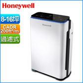 Honeywell 漢威聯合True HEPA智慧淨化抗敏8-16坪空氣清淨機HPA-720WTW