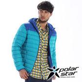 PolarStar 中性 超輕連帽羽絨外套 『藍綠』 P15237