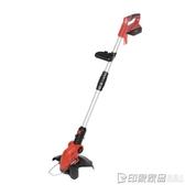 都格派充電式小型剪草機電動割草機家用除草機鋰電草坪修剪打草機印象家品