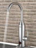 水龍頭美菱電熱水龍頭速熱即熱式快速加熱過自來水熱家用電熱水器廚房LX JUSTM春季新品
