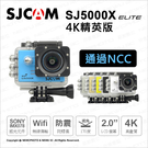 SJCAM SJ5000X SJ5000...