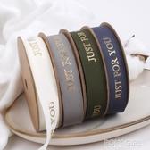 綢帶莫蘭迪色禮品禮盒包裝裝飾彩帶蛋糕烘培綁帶diy手工材料絲帶 polygirl