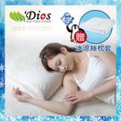 【 止鼾 夢享枕】 - 天然乳膠枕頭 -...