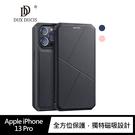 DUX DUCIS Apple iPhone 13 SKIN X 皮套 可立 插卡 磁扣 皮套 保護套 手機套