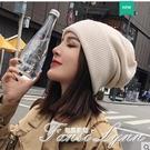 針織帽子女秋冬日系百搭毛線帽時尚韓版潮月子帽產後冬季韓國冷帽 范思蓮恩