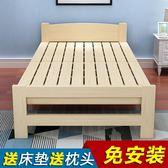 折疊床單人床家用成人經濟型實木床簡易午休床雙人床60CM松木床