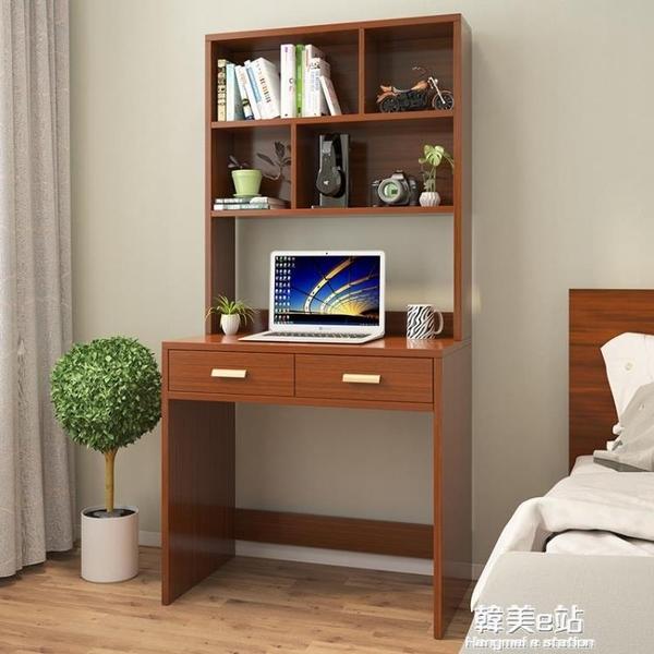 實木電腦台式桌家用書櫃書桌一體簡易學生書桌帶書架組合臥室桌子ATF 韓美e站
