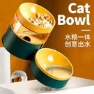 飲水器 貓碗雙碗自動飲水機貓食盆寵物喝水器防打翻貓咪用品狗飲水器