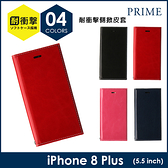 【A Shop】Leplus iPhone 8 Plus 兼容iPhone 7 Plus  PRIME Smart Flap 耐衝擊側掀皮套