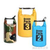 手機防水袋 防水包手提單肩斜跨包 旅行便捷收納袋海邊沙灘游泳包  圖拉斯3C百貨
